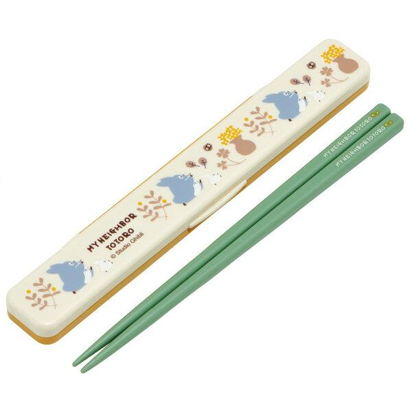 Totoro Harvest Chopsticks Set