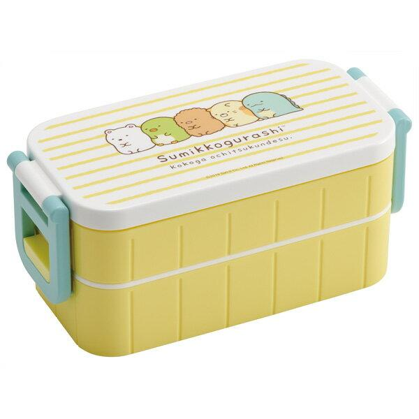 Sumikko Gurashi Two Tier Side Lock Bento | Stripes