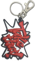 ACE ATTORNEY - TAKE THAT! PVC KEYCHAIN