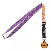 Pokemon Sun & Moon All over Print Lanyard