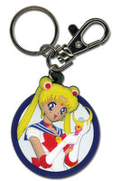 Sailor Moon Keychain - Sailor Moon Portrait