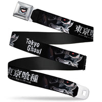 TOKYO GHOUL Ken Kaneki Face CLOSE-UP Seatbelt Belt by Buckle-Down
