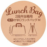 My Neighbor Totoro Insulated Bento Bag