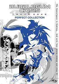 Bubblegum Crisis Tokyo 2040 Perfect Collection DVD Set