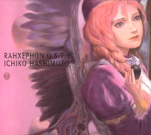 Rahxephon Original Soundtrack CD 1
