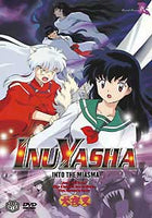 InuYasha Vol. 11: Into the Miasma DVD