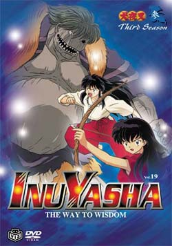 Inu Yasha Vol. 19: The Way to Wisdom DVD