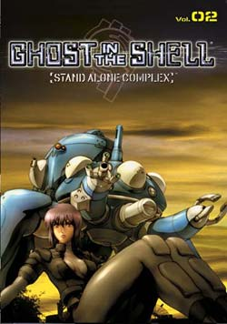 Ghost In the Shell: Stand Alone Complex Vol. 2 DVD