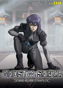 Ghost In the Shell: Stand Alone Complex Vol. 4 DVD
