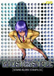 Ghost In the Shell: Stand Alone Complex Vol. 5 DVD