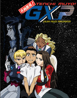 Tenchi Muyo! GXP - Out of This World DVD (Volume 1)
