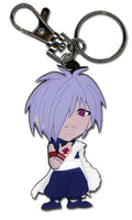 MAR Keychain - Phantom