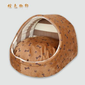 New Cute Slipper Design Cat and Dog Washable Bed - petshoppee.com