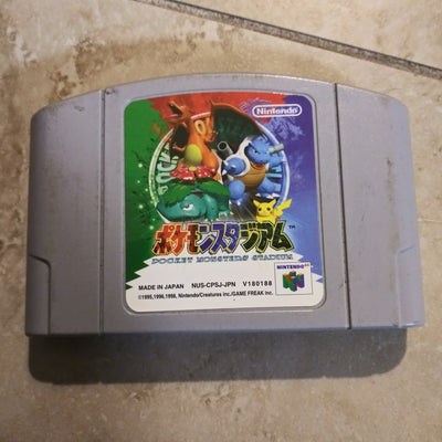 Nintendo 64 N64 Japan Import Pocket Monsters Pokemon Stadium US Seller