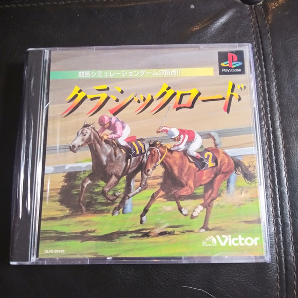 PlayStation 1 Japan Import Horse Racing Game Classic Road SEALED Sony