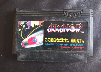 Nintendo Famicom Japan NES Import Game Arkanoid 1987 - US SELLER