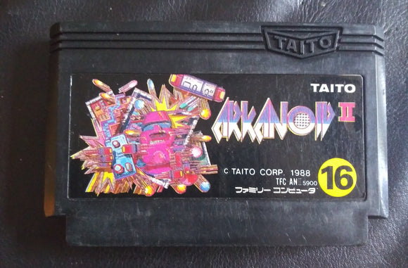 Nintendo Famicom Japan NES Import Game Arkanoid II 1988 - US SELLER