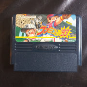 Nintendo Famicom Japan NES Import Game Family Stadium Baseball 1993 - US SELLER