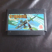 Nintendo Famicom Japan NES Import Game Gyrodine Taito 1986 - US SELLER
