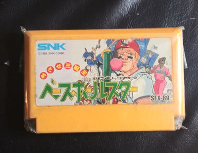Nintendo Famicom Japan NES Import Game SNK Baseball Stars 1989 - US SELLER