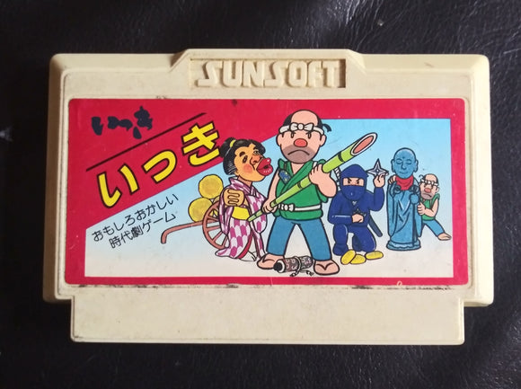 Nintendo Famicom Japan NES Import Game Ikki - US SELLER