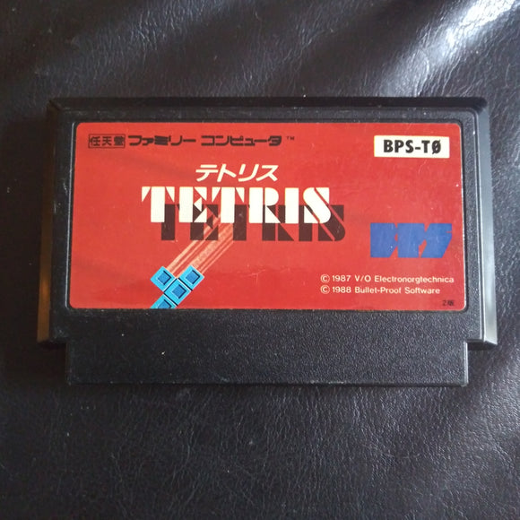 Nintendo Famicom Japan NES Import Game Tetris 1988 - US SELLER
