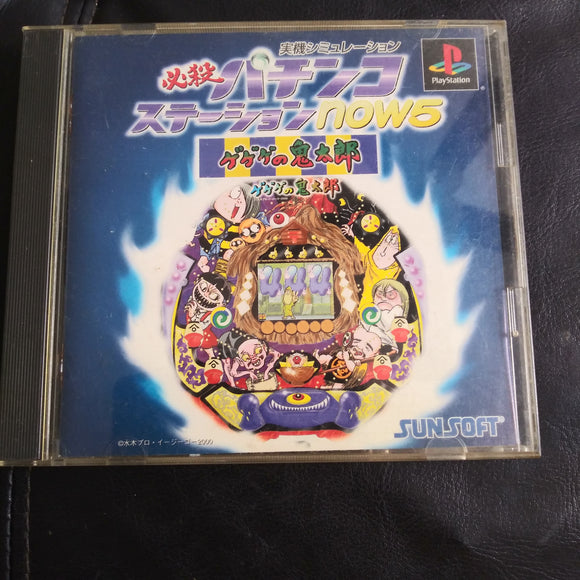 PlayStation 1 PS1 Japan Sony HISSATSU PACHINKO STATION NOW 5 GEGEGE KITARO Game