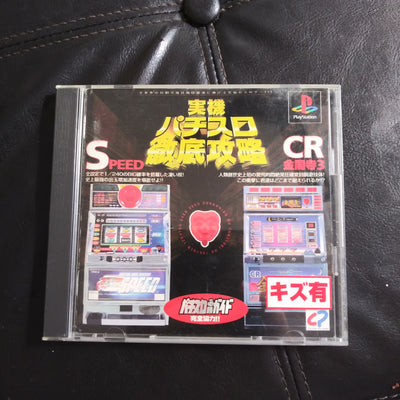PlayStation 1 PS1 Japan Jikki Pachi-Slot Tettei Koryaku Speed Kinkaku Slots Game