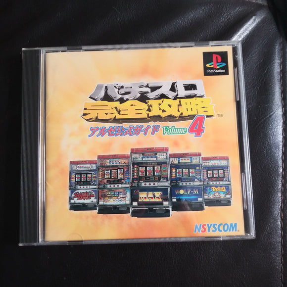 PlayStation 1 PS1 Japan Pachi Full Aruze Capture Guide 4 Slots Slot Machine Game