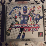 PlayStation 1 PS1 Sony Japan Konami Nagano Hyper Winter Olympics Game