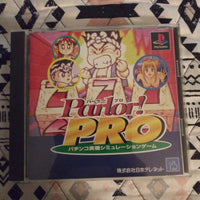 PlayStation 1 PS1 Japan Parlor Pro Slots Game