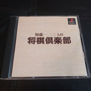 PlayStation 1 PS1 Japan Sony Rare Kato Hifumi Kodak - Shock Club Game