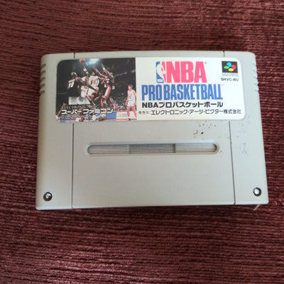 Nintendo Super Famicom Japan SNES Import NBA Pro Basketball 1992