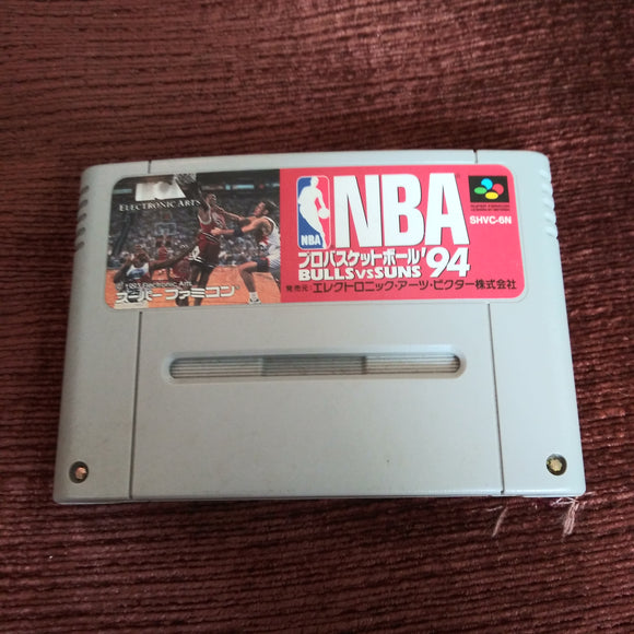 Nintendo Super Famicom Japan SNES Import NBA Pro Basketball Bulls vs Suns 94