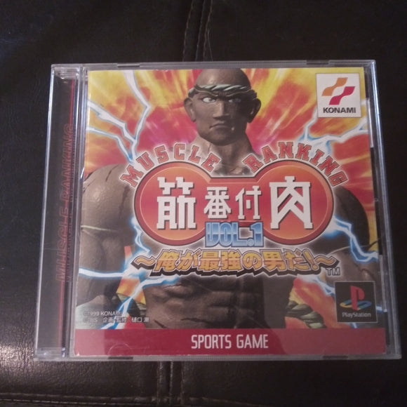 PlayStation 1 PS1 Sony Import Japan Game Muscle Ranking: Kinniku Banzuke Vol.1