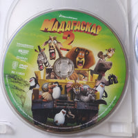 DreamWorks Madagascar 1, 2 & 3 Russian Version with Multi Language Support 3 DVD Set