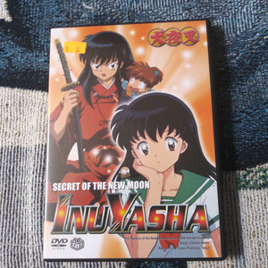 Inuyasha Secret of the New Moon Anime DVD DIY05 Volume 5