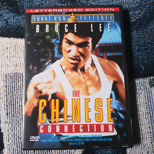 The Chinese Connection  - Bruce Lee - Front Row Features Letterbox Edition DVD