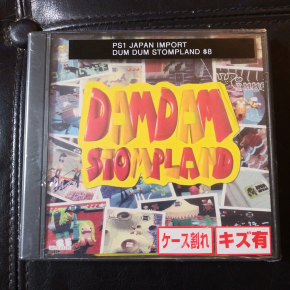 PlayStation 1 PS1 Sony Import Japan Game Dum Dum Stompland
