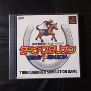 PlayStation 1 PS1 Sony Import Japan Derby Stallion