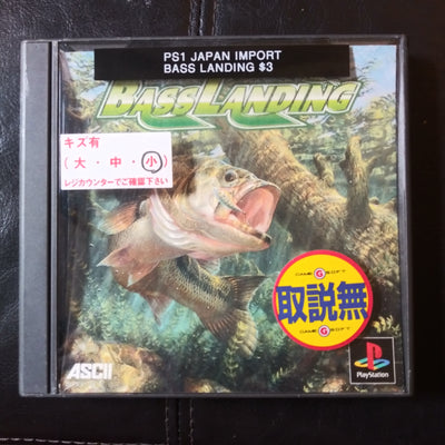 PlayStation 1 PS1 Sony Import Japan Game Bass Landing Fishing