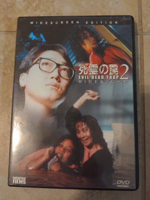 Evil Dead Trap 2 Horror DVD - Japanese with English Subtitles