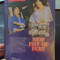 New Fist Of Fury Jackie Chan Kung Fu DVD