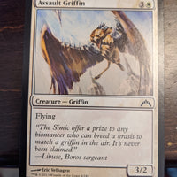 Magic The Gathering MTG Cards - Gatecrash - Choose From Dropdown Menu