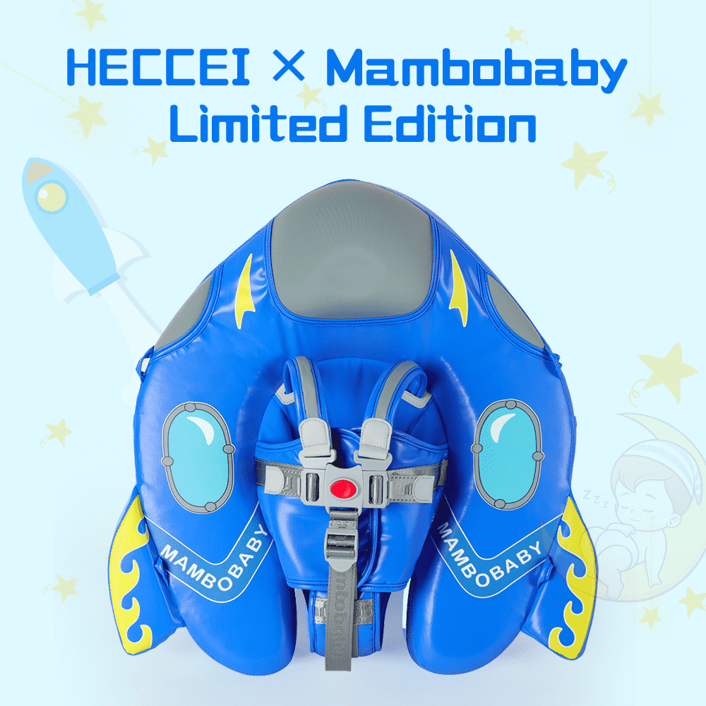 Spaceship Mambo baby Swim Ring Float with Canopy