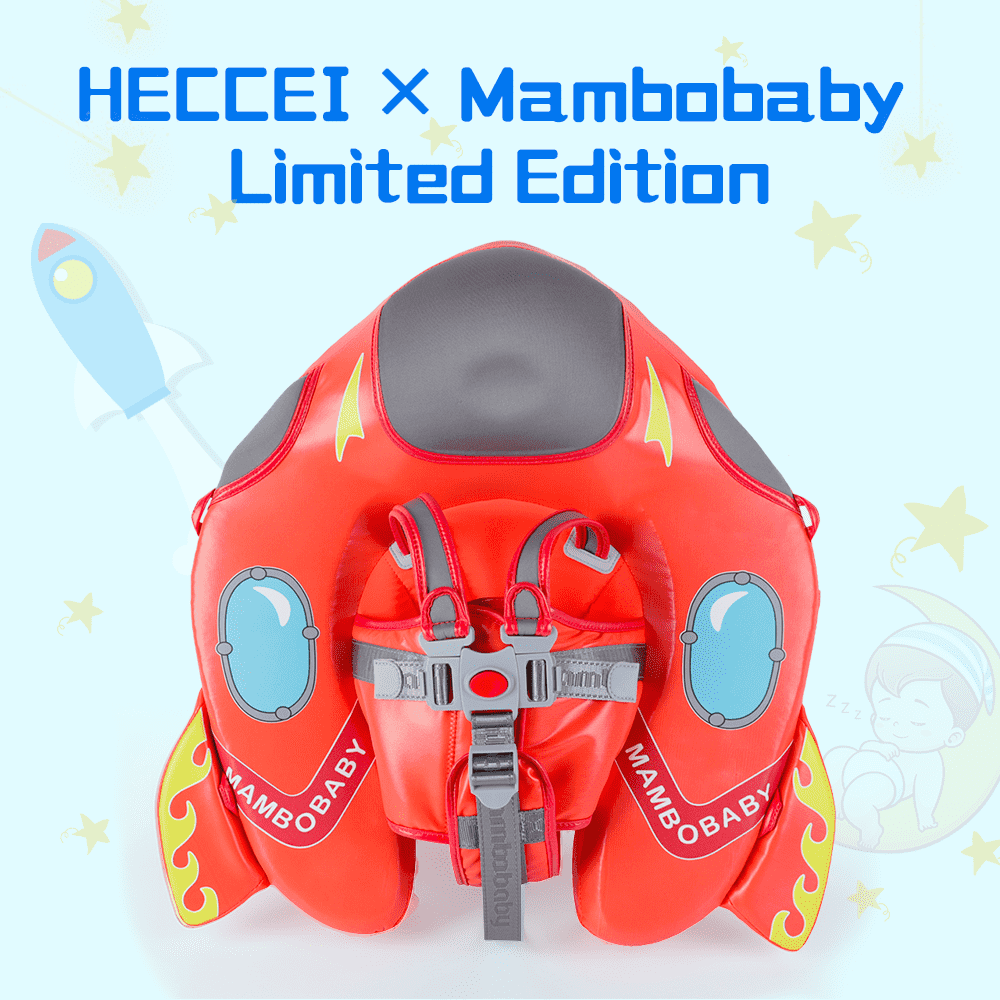 Spaceship Mambo baby Swim Ring Float with Canopy | Heccei