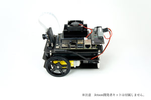 FaBo JetBot Kit Carbon Edition 2GB Jetson Nanoなし
