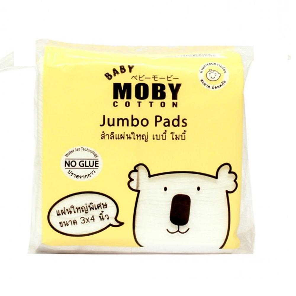 Baby Moby Cotton Pads - Jumbo