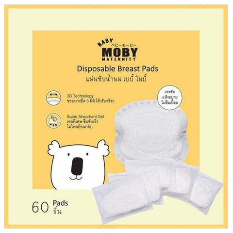 Baby Mobu Disposable Breast Pads 60's