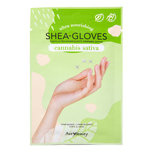 AvryBeauty Waterless Manicure Shea Butter Gloves | Cannabis Sativa